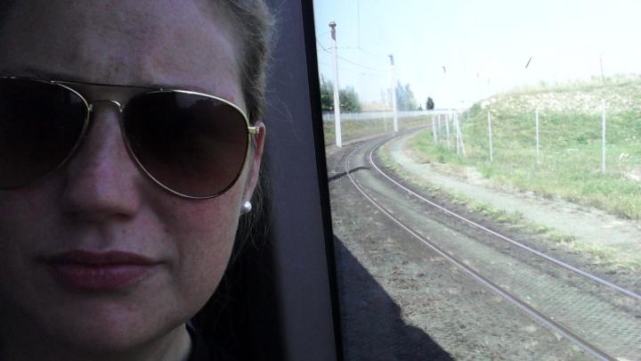 GES Linz # 7 | Bim Linie 3 vom Landgut zumDoblerholz